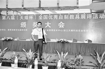 """高层次人才王振松: 发扬""""傻子""""精神 创出自制教具新天地"""